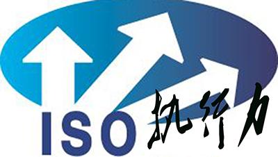 logo 标识 标志 设计 矢量 矢量图 素材 图标 400_226